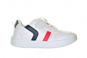 Witte Sneaker Kids Hip